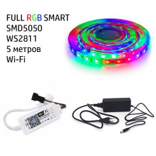 Набір 3в1 SMART FULL RGB LED 5 метрів SMD5050-60 IP20 Wi-Fi
