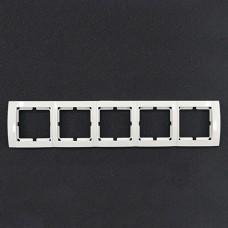 Рамка п'ятерна універсальна Yaweitai YW-2525 Біла