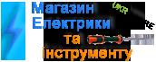Магазин Електрики та інструменту